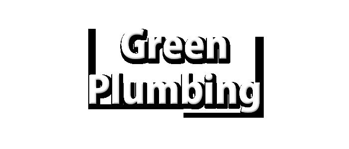 Knoxville Green Plumbing